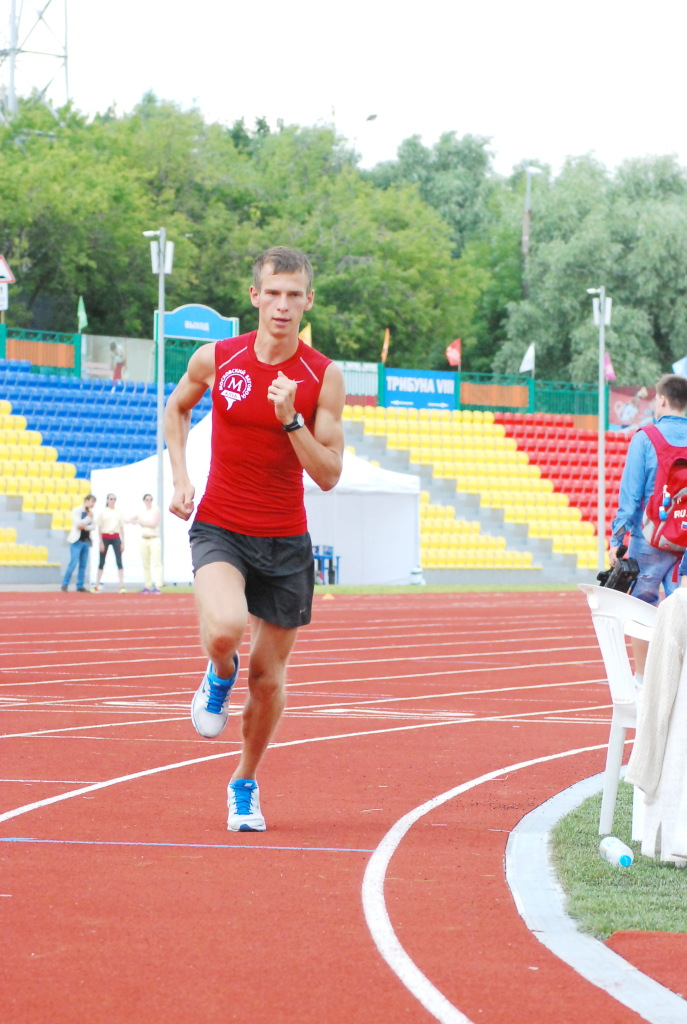 moscow running club team